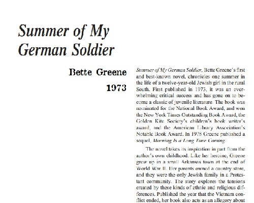 نقد رمان summer of my german soldier by bette greene