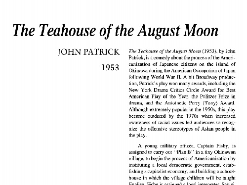 نقد نمایشنامه the teahouse of the august moon by john patrick